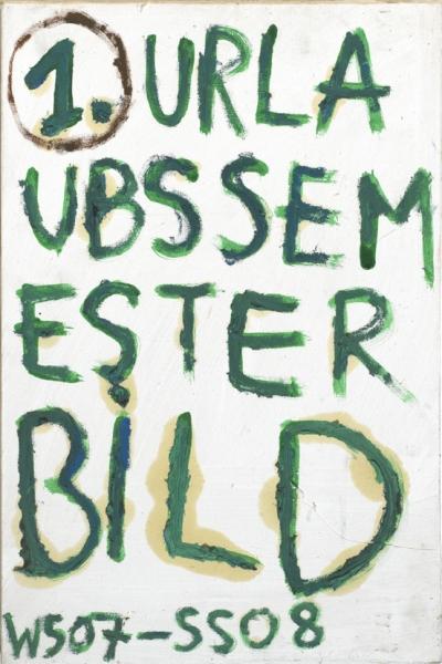 Öl, 40*30cm, 2008